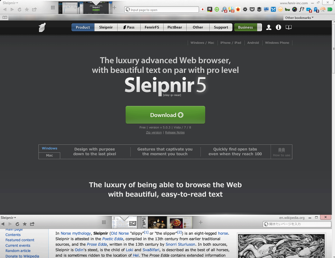 Back To The Browser Wars: The Winner Is Sleipnir